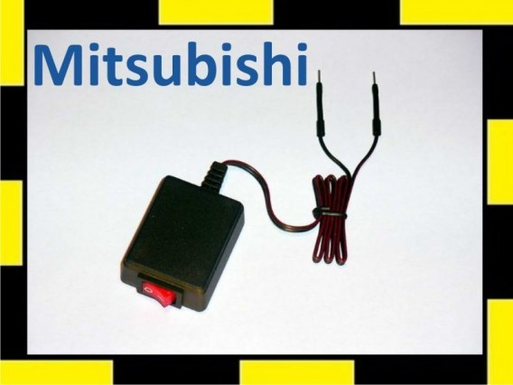Tester systemu ABS: Mitsubishi (modele: 1992-2004)